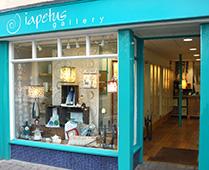 Iapetus Gallery